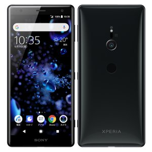 Post thumbnail of ソフトバンク、背面 3D ガラス採用フルセグ防水対応 5.7インチスマートフォン「Xperia XZ2」登場、夏モデルとして5月31日発売