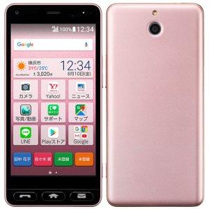 Post thumbnail of ワイモバイル、耐衝撃や防水対応の初心者向け Android 8.1 搭載スマートフォン「かんたんスマホ (705KC)」発表、8月9日発売