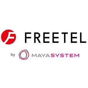 Post thumbnail of MAYA SYSTEM、FREETEL 公式サイトにて9月30日まで決算セール開催、SIM カードセットで最大95パーセントオフで端末販売