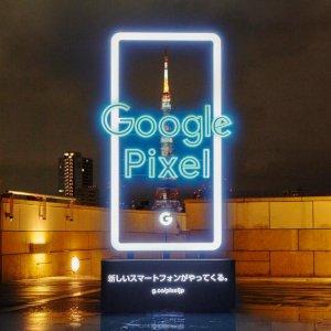 Post thumbnail of グーグル、正式に日本国内で Pixel (ピクセル) スマートフォンを発売、公式ツイッターアカウントやティザーサイトで告知開始