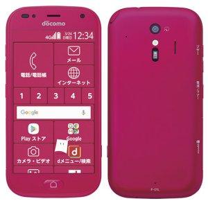 Post thumbnail of ドコモ、耐衝撃や防水防塵対応のシニア向け Android スマートフォン「らくらくスマートフォン me F-01L」登場、2019年2月15日発売
