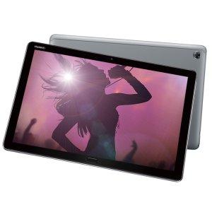 Post thumbnail of ファーウェイ・ジャパン、Kirin 659 指紋センサー搭載 10.1インチタブレット「MediaPad M5 lite」登場、LTE 通信対応と Wi-Fi モデル用意