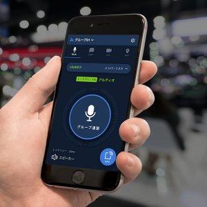 Post thumbnail of ププル、次世代の業務用無線機器 IP 無線スマートフォン「Aldio」のレンタルを開始