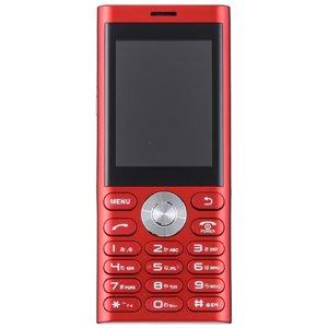 Post thumbnail of un.mode、Android ベース SMS と通話機能に特化した SIM ロックフリー携帯電話「un.mode phone 01」発表、価格7,480円で発売