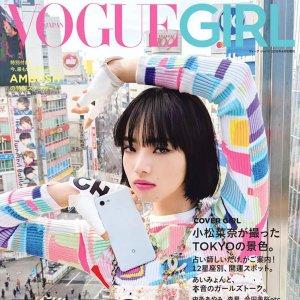 Post Thumbnail of コンデナスト・ジャパン、スマートフォン「Pixel 3」で写真撮影した雑誌「ヴォーグ ガール(VOGUE GIRL)」を3月14日発売