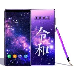 Post thumbnail of サムスン、新元号に合わせてギャラクシースマートフォン「Galaxy Note9」の「令和」モデル発表、トリプルカメラ搭載で筆が付属(ネタ)