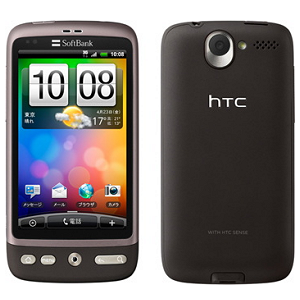 Post thumbnail of ソフトバンク 初のAndroid OS搭載携帯 「HTC Desire X06HT」