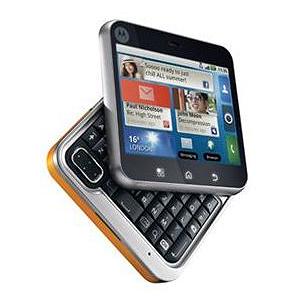 Post Thumbnail of 正方形方 Android携帯 Motorola FLIPOUT