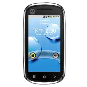 Post Thumbnail of モトローラ、デュアル SIM 対応スマートフォン「Motorola XT800 ZHISHANG」登場