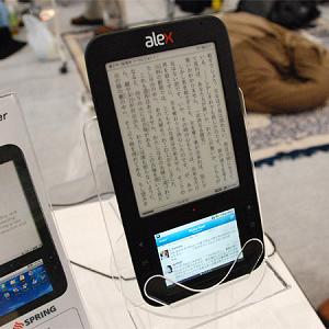 Post Thumbnail of 6インチ電子ペーパーと3.5インチカラー液晶を備えたデュアルディスプレイ Android タブレット「Alex」発表