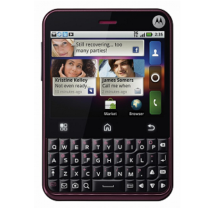 Post Thumbnail of Motorola BlackBerry風Android端末「CHARM」発表