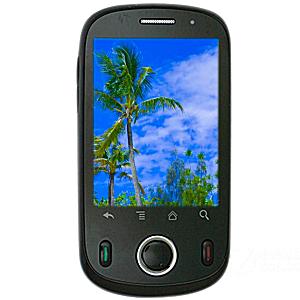 China Telecom Huawei C8500