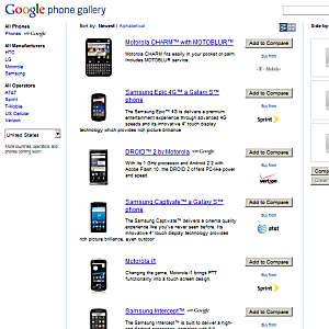 Post Thumbnail of Google Phone Gallary オープン Android携帯の比較が可能