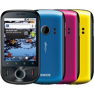 Post Thumbnail of 日本通信、中国 HUAWEI 製 Android スマートフォン「IDEOS」にて世界初モバイル IP (050) 電話の販売を2011年1月より開始