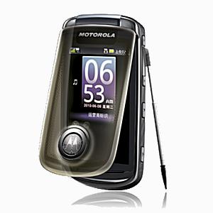 Post Thumbnail of Motorola 中国 タッチペン付き端末「A1680」