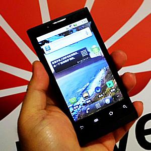 Post thumbnail of Huawei  IDEOS最高性能 Snapdragon搭載「IDEOS X6」