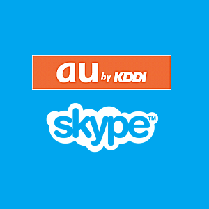 Post Thumbnail of KDDIとSkype提携 Android IS03以降から独自Skype導入