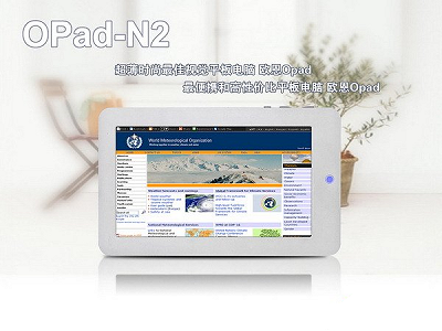 Post Thumbnail of 中国 ONN、新型 7インチ Android タブレット「Opad-N2」
