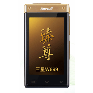 Post Thumbnail of 折りたたみ式 デュアルモニターとSIM搭載 Samsung W899