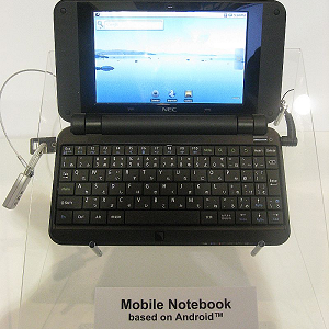Post Thumbnail of NEC ノートパソコン型 Android端末 CES2011にて展示