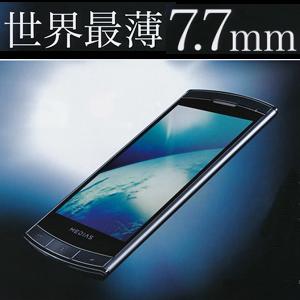 Post Thumbnail of ドコモ、NEC カシオ製 世界最薄 7.7mm の Android スマートフォン「MEDIAS N-04C」を3月14日発売