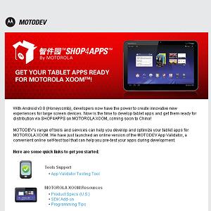 Post Thumbnail of Motorola 「XOOM」にも対応した開発アプリチェックサービス