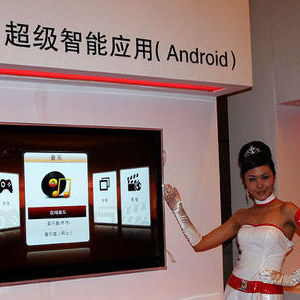 Post Thumbnail of 中国 TCL、Android 搭載の大型テレビ「Smart Internet TV」発表