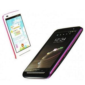 Post Thumbnail of NTTドコモ パナソニック製スマートフォン「P-07C」のGPSアイコンが消えない問題を解消するソフトウェアアップデート提供開始