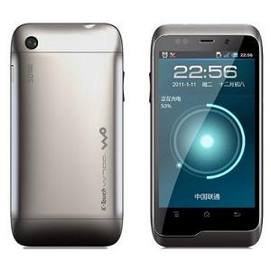 Post Thumbnail of デュアルコア搭載 メタリックデザイン携帯「K-Touch W700」