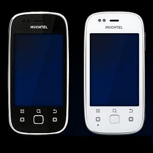 Post Thumbnail of R-Sky IP電話 国際通話特化型 Android携帯「Rstream A1」